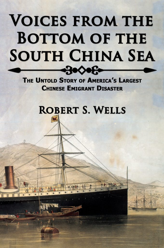 Voices from the Bottom of the South China Sea (front cover)